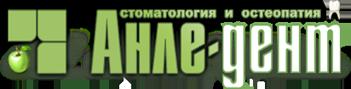 Пластмассовые мостовидные протезы: плюсы и минусы, цены на мостовидные пластмассовые протезы в СПб
